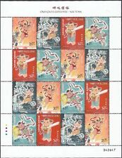 China Macau 2013 Mini S/S Beliefs and Customs – Na Tcha   哪吒 stamp
