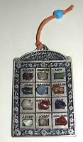 Judaica Kabbalah High Priest Hoshen Stones Israel 12 Tribes Car Wall Hang