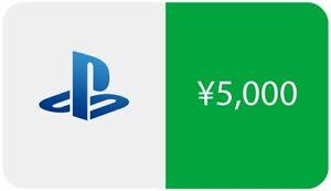 Japanese Playstation PSN Card: 5,000 Yen: Japan Prepaid Digital Code