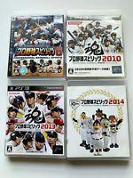 Lot4 SONY PlayStasion3 Pro Baseball Spirits set KONAMI JAPAN PS3 NTSC-J (Japan)