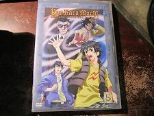 Kyo Kara Maoh: God (?) Save Our King! Season 11 Vol. 5 [Eps 59-62] (DVD, 2007)