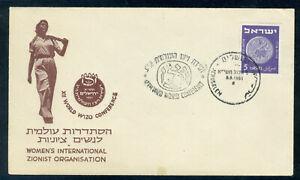 "1951 Israel cover  ""Women's International Zionists Organization."
