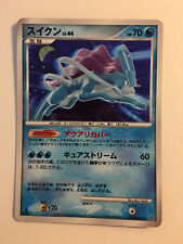 Pokemon Holo Foil Suicune DPBP#295 DP3 Shining Darkness Set Pokemon Cards 1ED