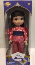"Disney Animator's Collection Doll It's a Small World JAPAN Singing Doll 16"" H"