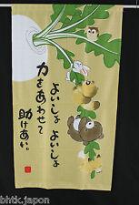 暖簾 NOREN JAPONAIS - Tenture rideaux - Séparation de porte DAIKON