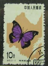 1963 PRC SC #674 BUTTERFLY used stamp