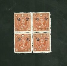 Republic Of China Meng Chiang Stamps Scott #2N108 8 Cents Postage Block of 4