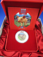2007 $1 1OZ SILVER PROOF COIN - LUNAR YEAR OF THE PIG LENTICULAR - MAGNIFICENT!!