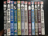Death Note Manga Collection Complete Set Vol 1 2 3 4 5 6 7 8 9 10 11 12