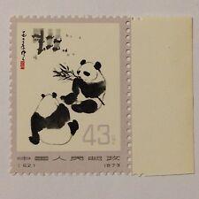 "1973 China, N62, Scott#1113,""Giant Panda"", Chinese Postage Stamp, MNH/O.G., RARE"