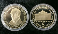 """BULGARIA 5 LEVA """"200th ANN. OF BIRTH OF VASIL APRILOV"""" 1989 COIN UNC W/CAPSULE"""
