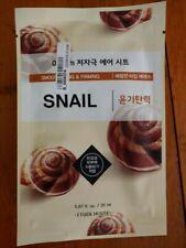 Etude House - Snail - Face Mask Pack of 10  USA SELLER