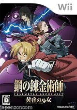 Used Wii Fullmetal Alchemist Daughter Nintendo JAPAN JP JAPANESE JAPONAIS IMPORT