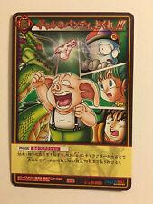 Dragon Ball Card Game Rare D-289 Filing Sheet 2