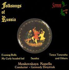 Gennady Dmytriak - Folksongs of Russia [CD]