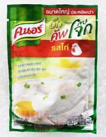 Knorr Cup Jok Instant Rice Porridge Chicken Flavoured Easy Breakfast Cooking 55g