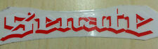 Vintage red Senate wrench aggressive inline skate stickers & decals