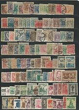 Poland: Lot of 100 stamps, some defective val., some paper adhesion val... PO19