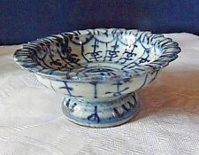 Antique 19c Chinese Qing Blue & White Porcelain Provincial Alter Pedestal Bowl