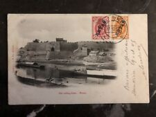 1905 Russian Post Office In Hankow China RPPC Postcard Cover Sien Tcheng Hsien