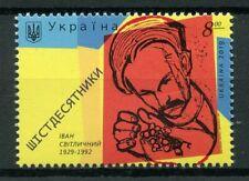 Ukraine Poets Stamps 2019 MNH Ivan Svitlychny Svitlichny Famous People 1v Set