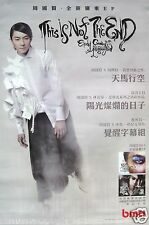"ENDY CHOW ""THIS IS NOT THE END"" ASIAN PROMO POSTER - Cantopop Music"