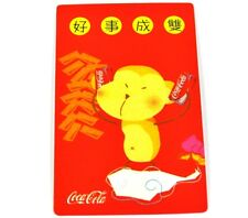 Coca-Cola Coke 2004 Pocket Calendar Calendar Chinese horoscope Monkey n. hear