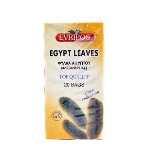 EVRIPOS FROM GREECE GREEK EGYPT LEAVES (PACKET 20 BAGS) FILA AIGYPTOU ALEXANDREI