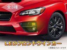 Subaru WRX STI / WRX S4 / LEVORG (~2017/07) LED Front Winker Lamp with 3 colors