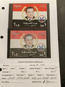 RARE EGYPT #1930 SOUVENIR SHEETS w PROOF ! ONLY 1 SHEET EXISTS ! MNH XF L@@K !!!