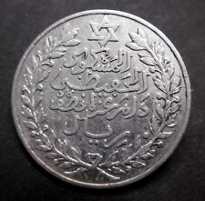 MAROC - EMPIRE CHERIFIEN - 5 DIRHAMS 1329 AH - 1911 - Moulay Hafid I - Argent