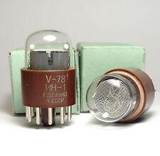 2x Nixie-Röhre / Ziffernanzeige IN-1 / ИН-1 für Uhrenbau, 18 mm Ziffernhöhe NOS
