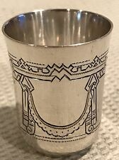 ANTIQUE IMPERIAL RUSSIAN SILVER 84 CUP 1892 MOSCOW HALLMARK GOBLET KIDDUSH EX!