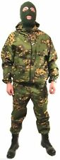 Russian Army Light summer oversuit jacket&pants PARTIZAN LETO Camo MVD