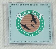 Radio Days Music CD Hed Arzi Records