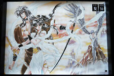 RG VEDA  ORIGINAL VINTAGE ANIME POSTER aus JAPAN 73x51,5cm 4691 CLAMP  OLD!