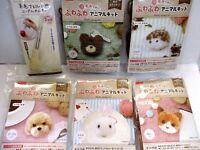 DAISO JAPAN HAND CRAFT Fluffy POM POM Animal Kit  Bear Hedgehog Rabbit
