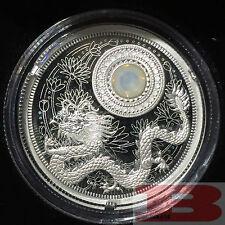 2016 Canada Birthstones: June $5 Pure Silver Coin with Swarovski Pearl Crystal