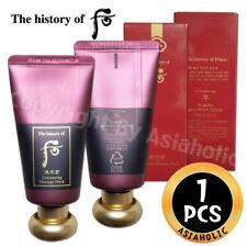 The history of Whoo Contouring Massage Mask 40ml x 1pcs (40ml) Newist Version