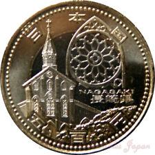 NAGASAKI Prefecture Japan BIMETALLIC 500yen coin UNC 2015