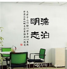 Chinese Motivational Home Room Decor Removable Wall Stickers Decal Decoration