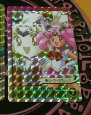 SAILORMOON BEST SELECTION CARDDASS CARD PRISM CARTE 241 MADE IN ANIME JAPAN M #1