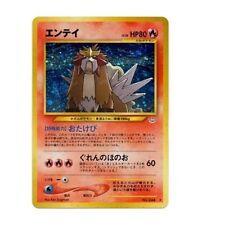 Entei No.244 Japanese Neo Revelation Ultra Rare Holo Foil Pokemon Card