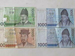 Lot 4 Circulated Baknotes Bank of Korea South 10000 5000 1000 won