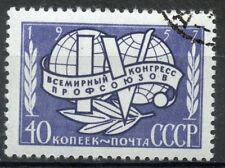TIMBRE URSS RUSSIAN RUSSIE RUSSIA OBLITERE N° 1968