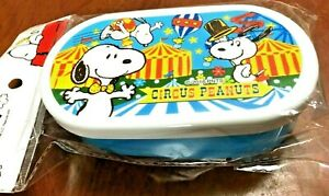 Limited Qty Lunch Bento Obento Box Case Snoopy Peanuts Sanrio Japan
