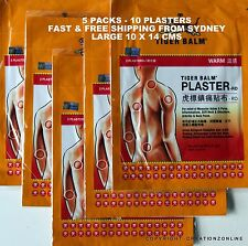 TIGER BALM PLASTER PATCH - WARM - 10 PLASTERS 10 X 14 CMS SYDNEY STOCK FAST SHIP