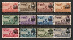 Egypt - 1953 - Rare - ( King Farouk - Air Mail - Overprinted 6 Bars ) - MNH**