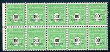 STAMP / TIMBRE FRANCE NEUF N° 706 ** BLOC DE 10 TIMBRES type A R C de TRIOMPHE