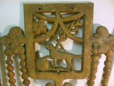 Antique Sand Cast Bronze Metal PLAQUE Hanging GRILL POINTER HUNTING DOG Lodge